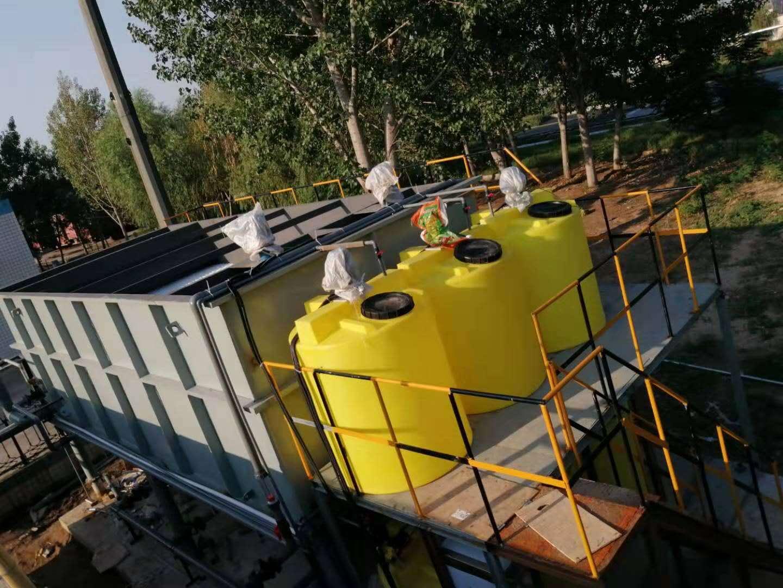 屠宰废水无机磷去除末端深度处理一体化模块项目