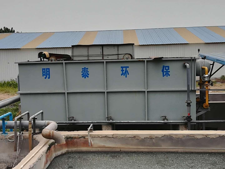 食品加工废水及废气处理综合项目