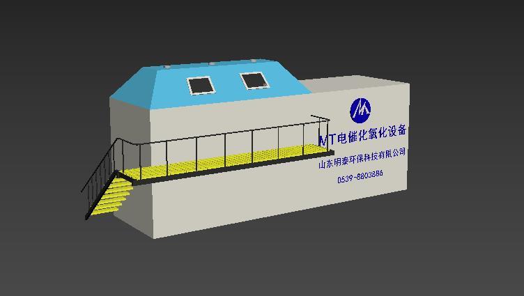 高级催化氧化专利技术(电催化)